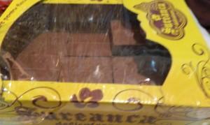Poza 1 Ciocolata de Casa Sureanca 1 Kg