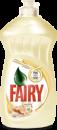 Foto Detergent Lichid Spalat Vase Fairy Musetel si Vitamine E 500ml