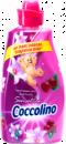 Foto Balsam rufe Coccolino Sensation Crin Regal si Fructe Rosii 2L